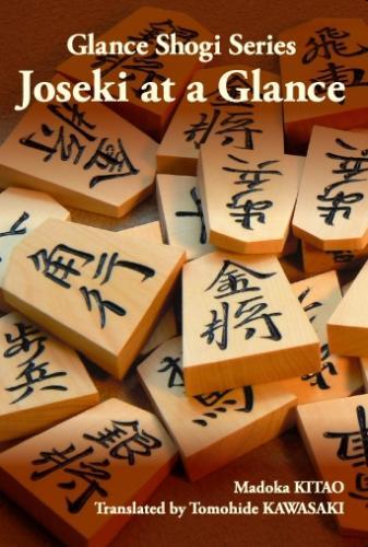 Shogi Kitabı