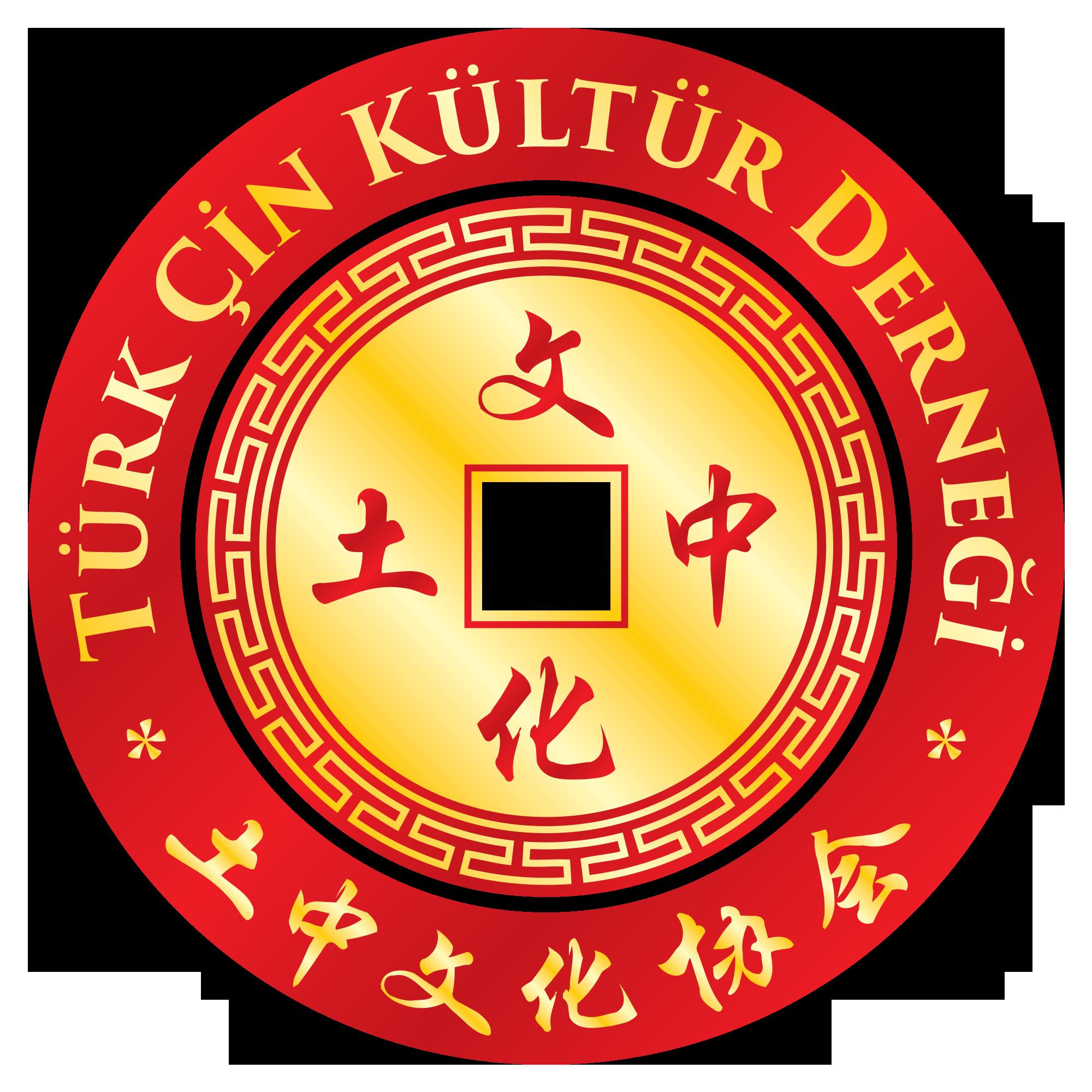 Türk Çin Kültür Derneği kursları Anadolu Yakası'nda Kadıköy'de