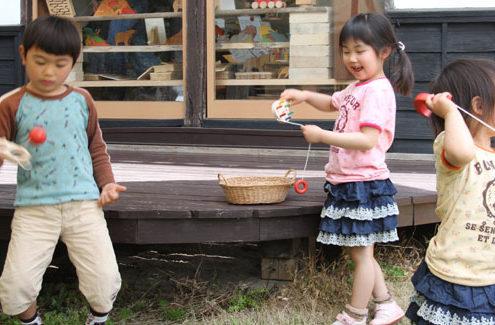 Tenshi Jyuku ile Kendama