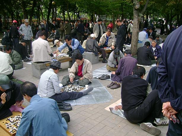 Güney Kore'de yaşıyor olsaydık bir parkta dilediğimiz kadar oyuncu bulabilirdik.